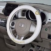 Sanrio 車用汽車方向盤套 HELLO KITTY_86489