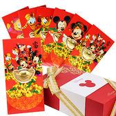 迪士尼系列金飾-黃金元寶-紅包禮盒套組