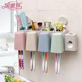 吸壁式牙刷架洗漱套裝壁掛創意吸盤漱口杯牙膏牙具盒置物架刷牙杯