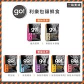 go[利樂包貓鮮食,7種口味,182g,美國製](一箱24入)