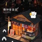 diy小屋房子手工制作模型別墅拼裝玩具禮物【步行者戶外生活館】