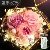 進口永生花禮盒音樂盒藍牙音響箱玻璃罩玫瑰花七夕情人節生日禮物