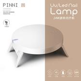 特賣美甲光療機迷你Mini光療機 UV膠烤燈烘干機 LED燈珠美甲光療機便攜USB光療機