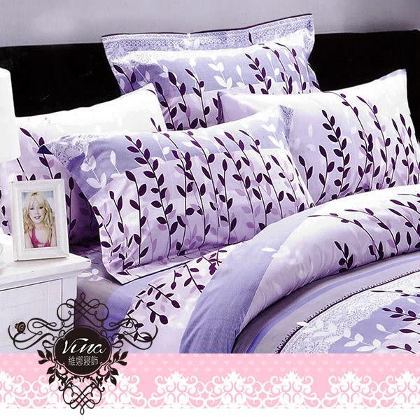 《紫夜》百貨專櫃精品薄床包組 100%MIT台製舒柔棉-雙人(5*6.2尺)
