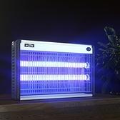 凌峰滅蚊燈家用滅蠅燈餐廳飯店商用滅蒼蠅驅蚊神器室內電蚊子燈器 青木鋪子