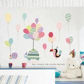 卡通兒童房間布置背景墻壁紙墻貼畫可愛臥室床頭裝飾貼紙自粘墻紙 zh1416【宅男時代城】
