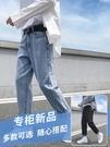 男士牛仔褲2021新款春秋款潮流薄款九分長褲寬鬆直筒夏季休閒褲子 露露日記