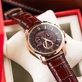 【送!!電影票】CITIZEN 星辰 Eco-Drive 俐落風格光動能腕錶  BL5548-19X 熱賣中!