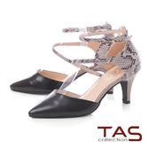 TAS 蛇紋拼接曲線繫帶側空尖頭高跟鞋-性感黑
