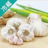 台灣蒜頭1袋(300g±5%/袋)【愛買冷藏】