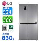 LG樂金830公升WiFi門中門對開冰箱 GR-DL80SV~含拆箱定位+舊機回收