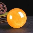 風水球 開光天然黃水晶球擺件家居客廳轉運招財黃色水晶球鎮宅七星陣風水【快速出貨超夯八折】