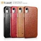 【愛瘋潮】ICARER 復古曲風 iPhone XR 磁吸側掀 手工真皮皮套 手機殼