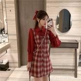 2020秋冬季時尚新款洋氣法式小眾氣質小香風假兩件長袖洋裝女潮 俏girl