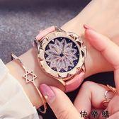 韓版皮帶女生手錶時來運轉時裝表石英表