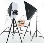 LED攝影燈套裝小型攝影棚柔光箱人像補光燈箱平鋪白底圖拍照道具產品拍攝拍產品靜物燈攝影箱