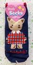 【震撼精品百貨】Winkipinki 狐狸貓~三麗鷗~襪子-籃*16689