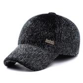 棒球帽-冬季防寒精選舒適毛呢男護耳帽73pi5【巴黎精品】