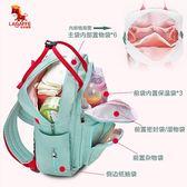 時尚媽咪包母嬰包媽媽包多功能大容量手提雙肩包背包嬰兒外出寶媽【雙11超低價狂促】