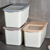 米桶家用儲米桶裝米箱廚房用品塑料防蟲防潮米缸面粉收納盒10kg 儲面箱