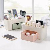 素色塑料桌面化妝盒帶小抽屜收納盒家用多功能首飾盒梳妝盒TW