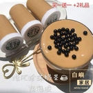 珍珠奶茶起泡膠史萊姆兒童無毒毒水晶泥【白嶼家居】