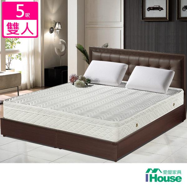 IHouse-卡羅 蜂巢三線獨立筒床墊-雙人5x6.2尺