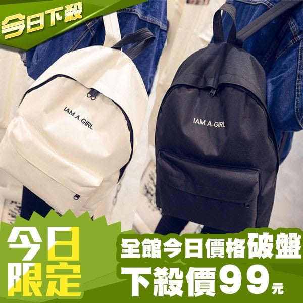 【DIFF】韓風刺繡繽紛色彩帆布後背包 雙肩後背包 後背包 時尚簡約 休閒後背包【B04】