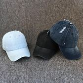 春夏季新款破洞牛仔帽戶外時尚潮韓版個性棒球帽青年遮陽鴨舌帽子