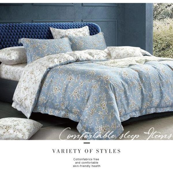 【LORIA洛莉亞】TENCEL天絲四件式床包組~標準雙人【墨竹~藍】
