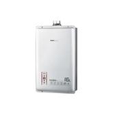 【南紡購物中心】櫻花【DH-1603L】16公升強制排氣熱水器桶裝瓦斯