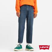 Levis 男款 Stay Loose復古寬鬆版繭型牛仔褲 / 精工深藍染水洗 / 寒麻纖維 / 及踝款