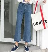 牛仔寬褲 2020新款復古做舊高腰牛仔褲九分闊腿褲女