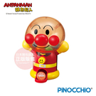 ANPANMAN 麵包超人 轉轉扭蛋機(3歲以上)