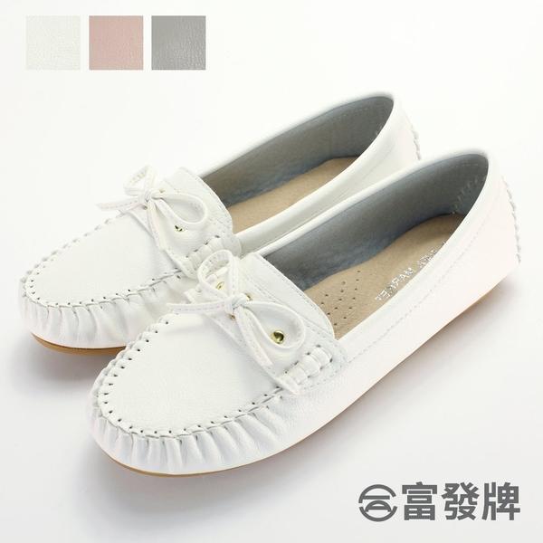 【富發牌】蝴蝶結質感莫卡辛鞋-白/灰/粉  R25