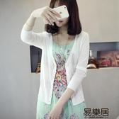 披肩夏季超薄款針織衫修身短款