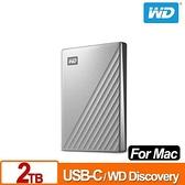 WD 威騰 My Passport Ultra for Mac 2TB 2.5吋USB-C行動硬碟