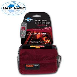 丹大戶外用品【SEA TO SUMMIT】單人保暖睡袋內套(加強升溫款) 睡袋套/內裏套/保溫套 STSAREACTPL