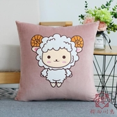 可愛卡通抱枕沙發靠墊超軟超可愛【櫻田川島】