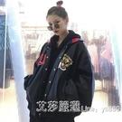 韓版寬鬆百搭翻領長袖帥氣上衣pu皮機車夾克外套女學生潮 艾莎