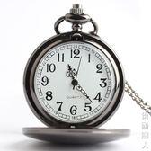 時尚拋光韓國光面大號懷錶復古翻蓋學生男女石英錶創意禮物鏤空 NMS街頭潮人