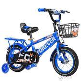兒童自行車兒童自行車2-3-4-6-7-8-9-10歲寶寶腳踏單車男孩小孩女孩童車伊芙莎YYS