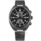 CITIZEN 星辰表 / CA7047-86E / 光動能 計時碼錶 礦石強化玻璃 日期 防水100米 不鏽鋼手錶 鍍灰 42mm