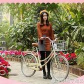 20寸24寸女式學生自行車女士成人通勤淑女公主復古單車igo   橙子精品