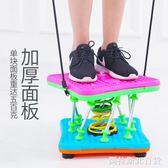 跳舞機機扭腰機跳舞機家用運動健身器材機女扭扭機扭腰盤   圖拉斯3C百貨