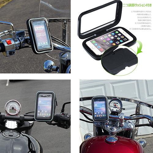 CUXI many JBUBU GSR eMOVING iE125摩托車改裝導航座機車導航架手機支架摩托車摩托車導航座