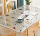 桌墊 北歐桌布防水防油免洗防燙pvc加厚軟塑料家用長方形茶幾餐桌墊子JD計書 618狂歡