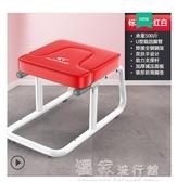 倒立神器家用倒立凳同款倒立椅倒掛瑜伽輔助器健身器材拉伸器 獨家流行館YJT