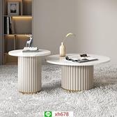 現代簡約巖板圓形組合茶幾輕奢簡大理石大小圓形沙發創意邊幾【頁面價格是訂金價格】