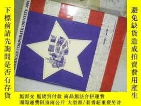 二手書博民逛書店AMERICAN罕見CORPORATE IDENTITY 200